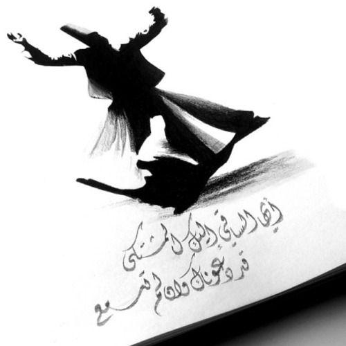 للفنانة @__hypatia  تابعونا على انستاقرام @arabiya.tumblr  #خط #عربي #تمبلر #تمبلريات #خطاطين #calligraphy #typography #arabic #الخط_العربي #خط_عربي #خطاطي_الانستاقرام