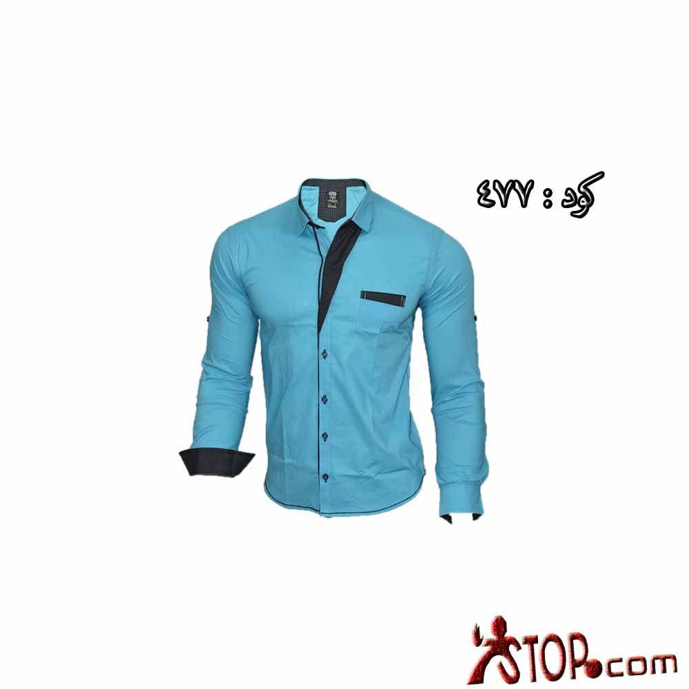 قميص رجالى ليكرا لبنى مطعم فى الاسكندرية متجر ستوب للملابس الرجالى Mens Tops Shirt Dress Shirts