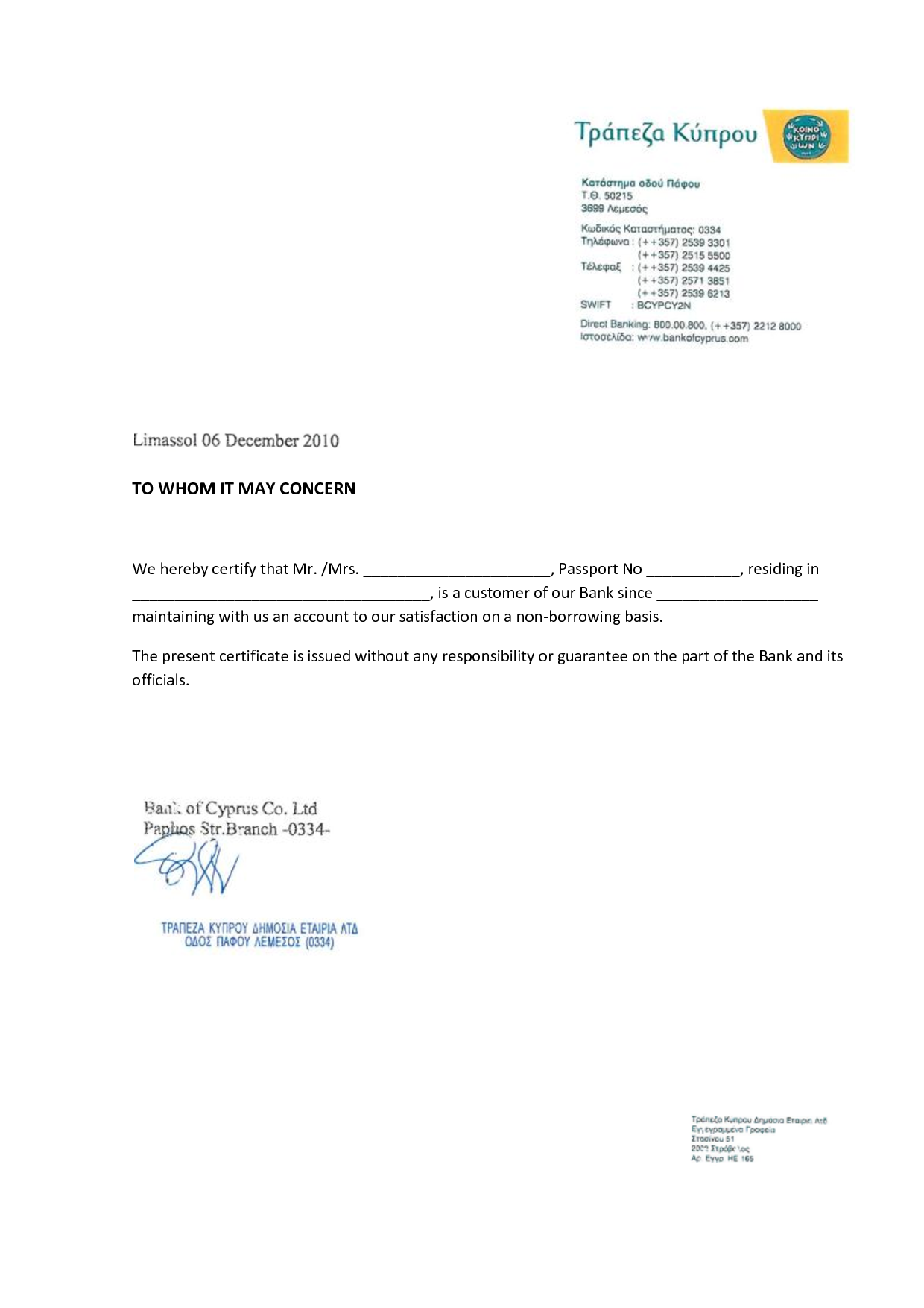Awesome Bank Reference Letter Mannequin Head Outline Earnings Statement For Music  Production Assistant Sample Resume Templates Account Gallery