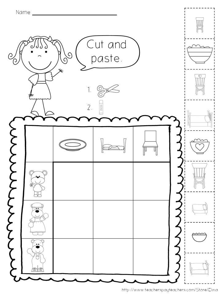 Printer S Choice Fairy Tale Themed Math Activities Kindergarten Writing Prompts Kindergarten Worksheets Free Writing Prompts