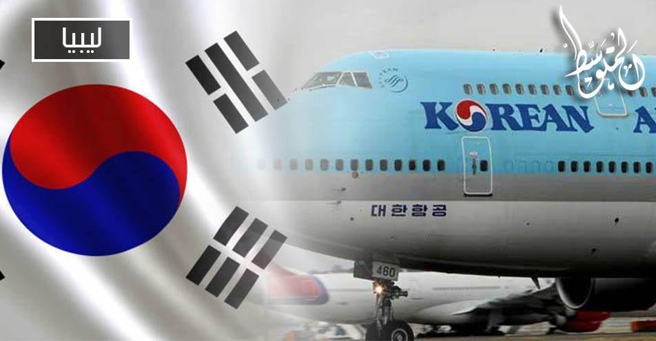 كوريا الجنوبية ترفض منح تصاريح لمواطنيها الراغبين في السفر إلى ليبيا Libya Passenger Passenger Jet