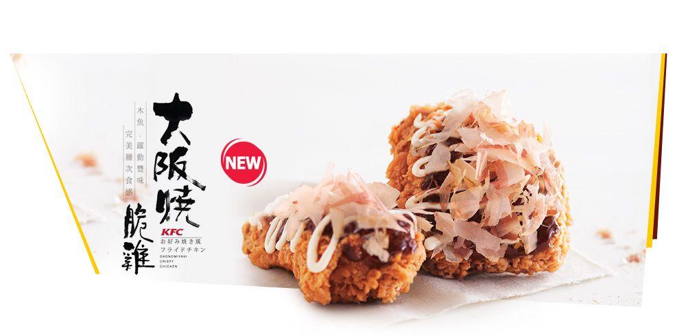 Pin By Miss Waiching Liu On Food Drink Food Chicken Dishes Kfc