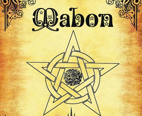10 pages for your Book of Shadows with information about this Mabon Wiccan holiday, Mabon recipes, Mabon blessings, Autumn Equinox ritual, Mabon celebration, and traditions. This ready for print colorful pages about Wiccan Holiday would make a lovely addition to your Wiccan Book Of #maboncelebration 10 pages for your Book of Shadows with information about this Mabon Wiccan holiday, Mabon recipes, Mabon blessings, Autumn Equinox ritual, Mabon celebration, and traditions. This ready for print colo #maboncelebration