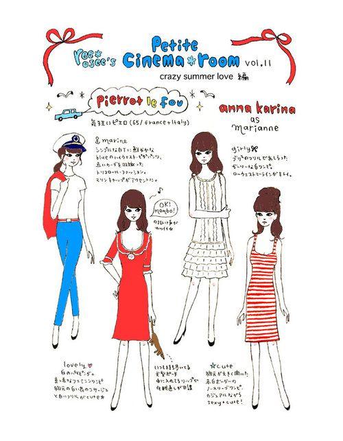 Anna Karina's Fashion in Pierrot Le Fou
