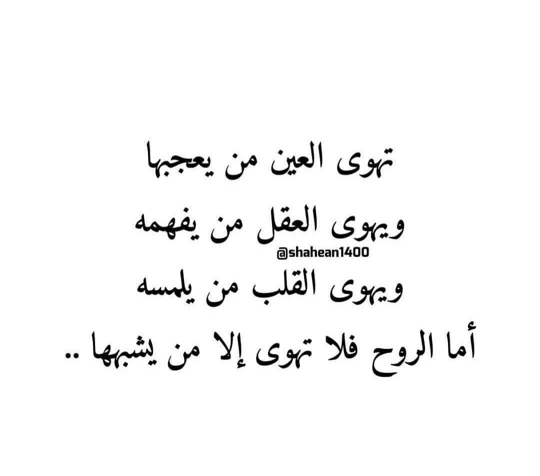ماينفعش تبقي علاقه حب كومبو يعني Citation Citations Arabes Mots