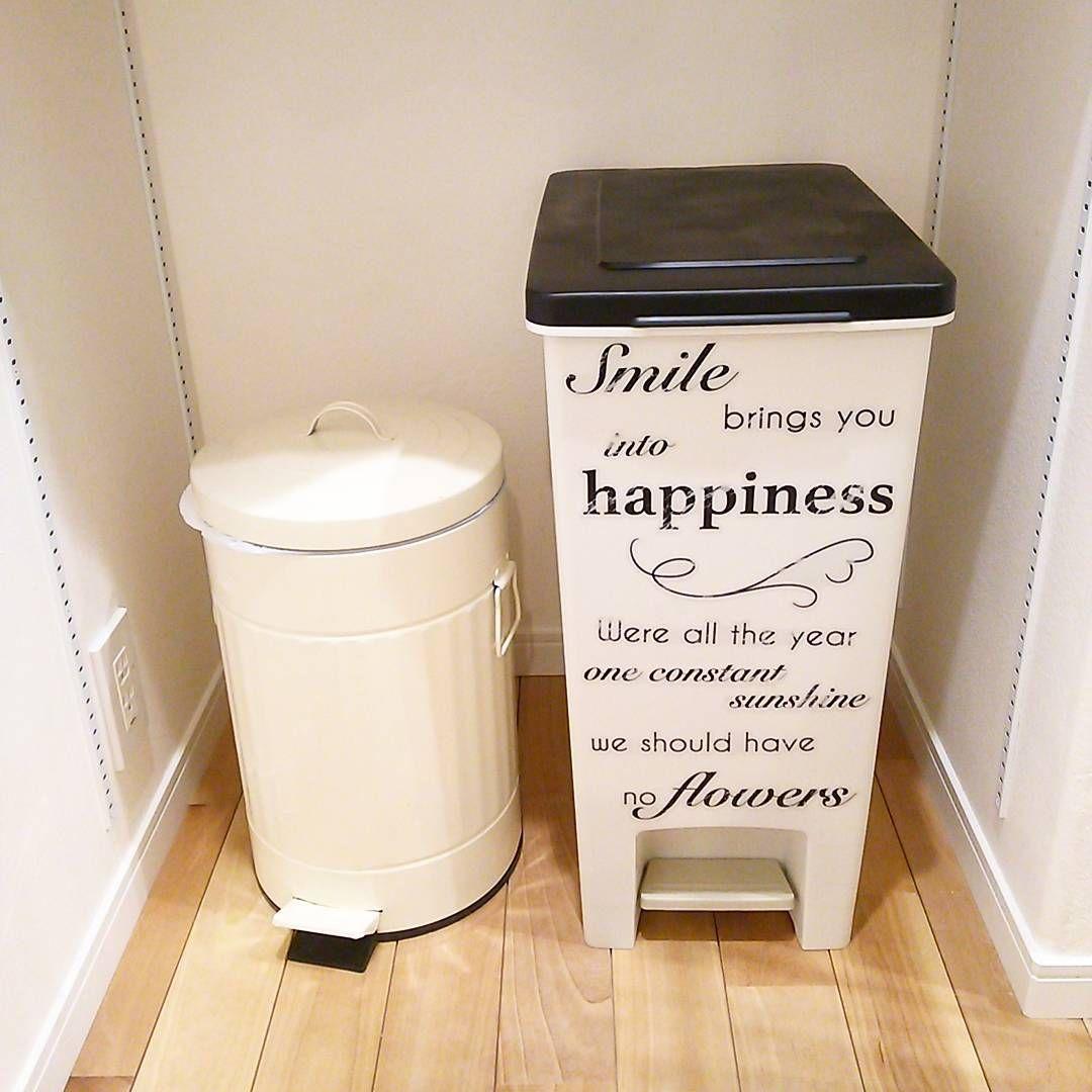 100均材料で飾りたくなるアイテムに変身 ゴミ箱をおしゃれにするリメイク術 ゴミ箱 リビング キッチン 100均