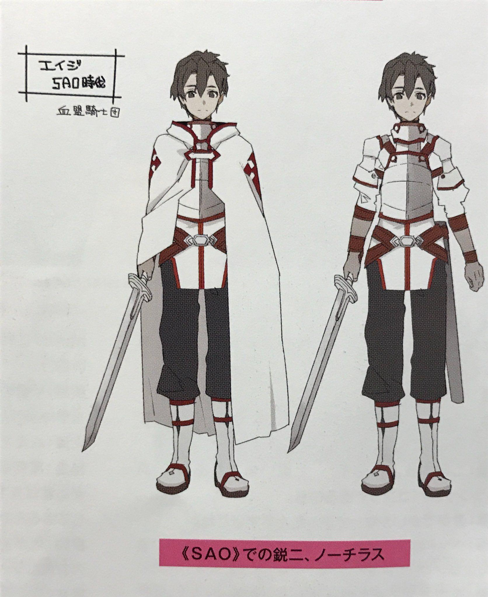 Takazuki ☔️🌲 on | Anime/Manga | Sword art, Sword art online