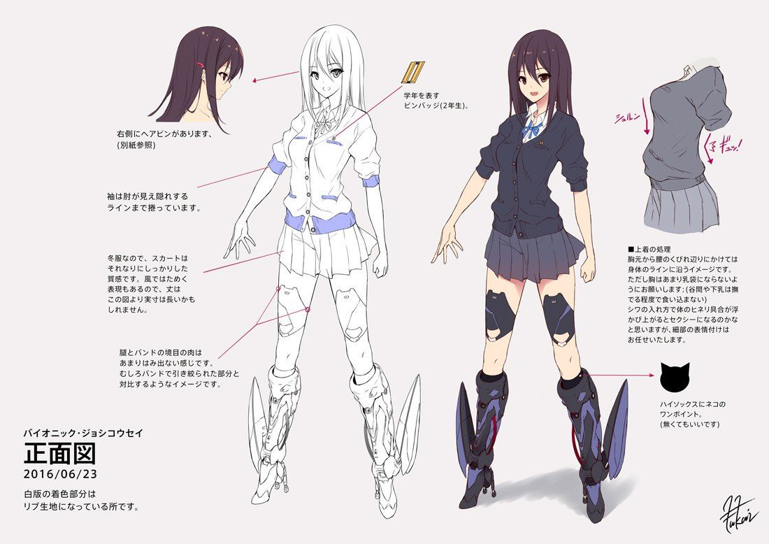 深井涼介 新刊販売中 on twitter character design anime illustration