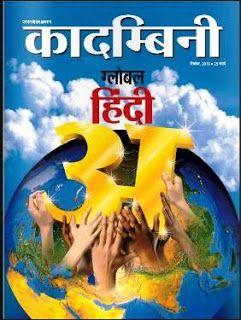 Ravish singh bee book pdf