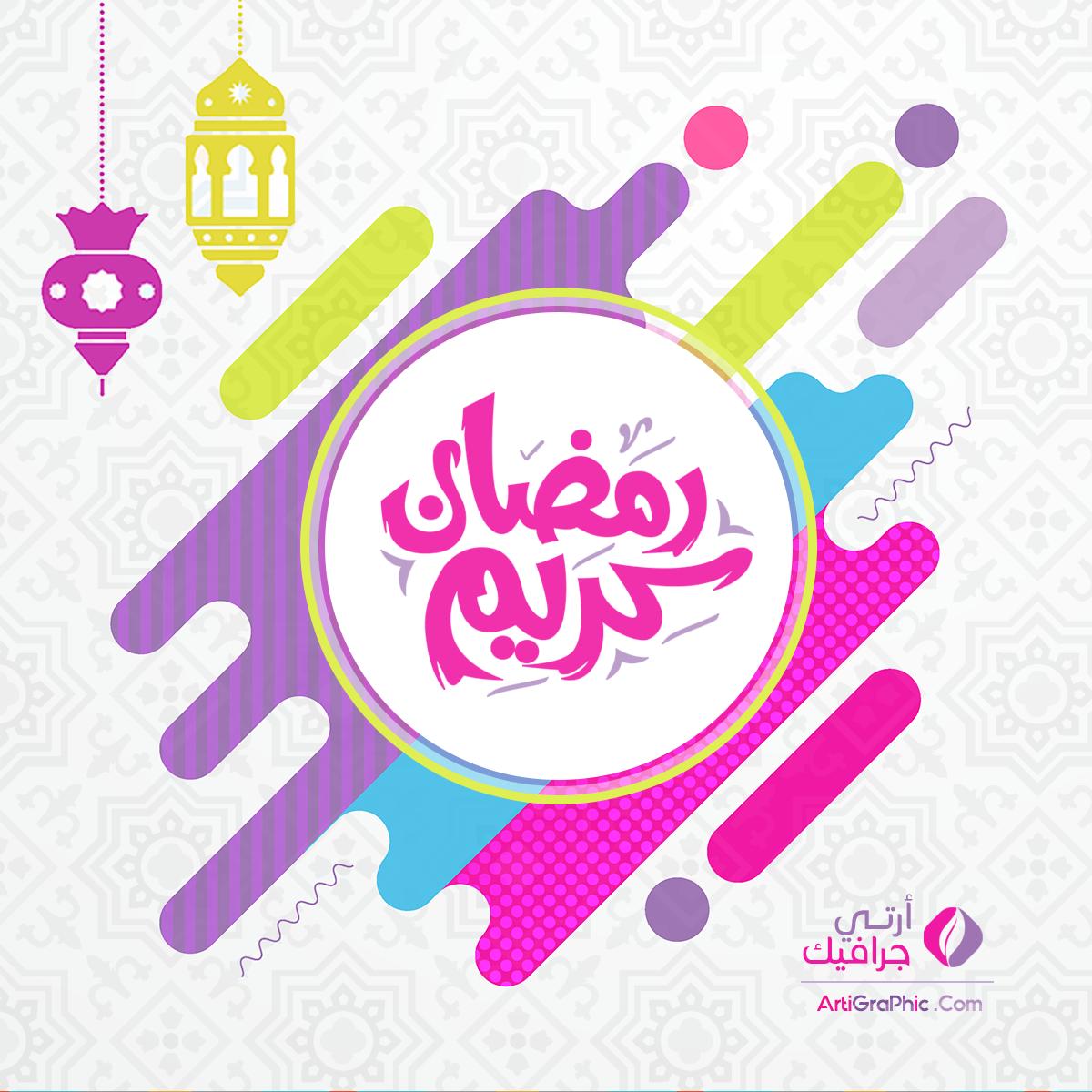 Pin By Asmaa Zaky On Ramadan Ramadan Crafts Ramadan Kareem Decoration Ramadan Activities
