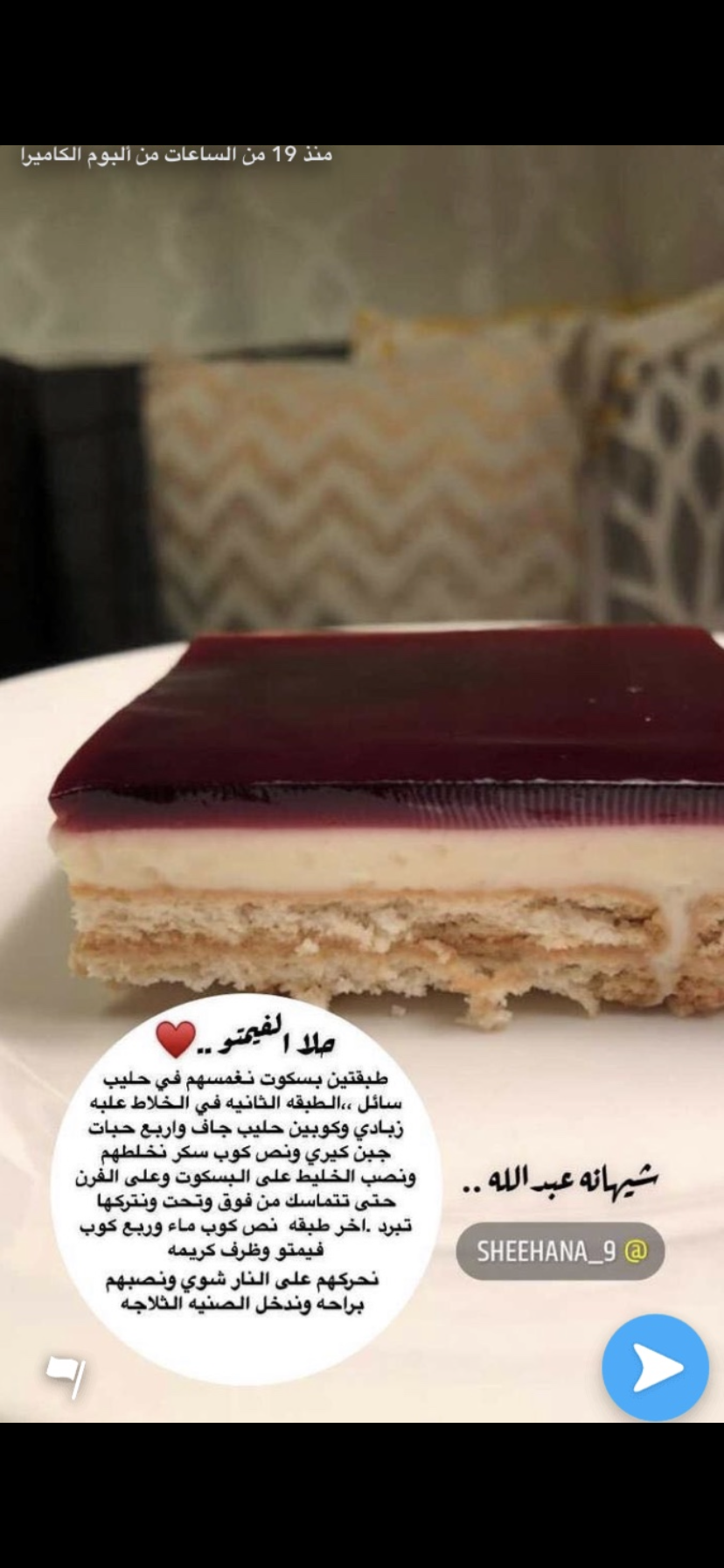 Pin By Zohoralreef On Cooking Ramadan Desserts Food Recipies Food