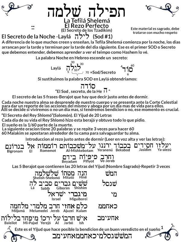 Oración Antes De Dormir Libro De Los Salmos Dios En Hebreo Oraciones En Hebreo