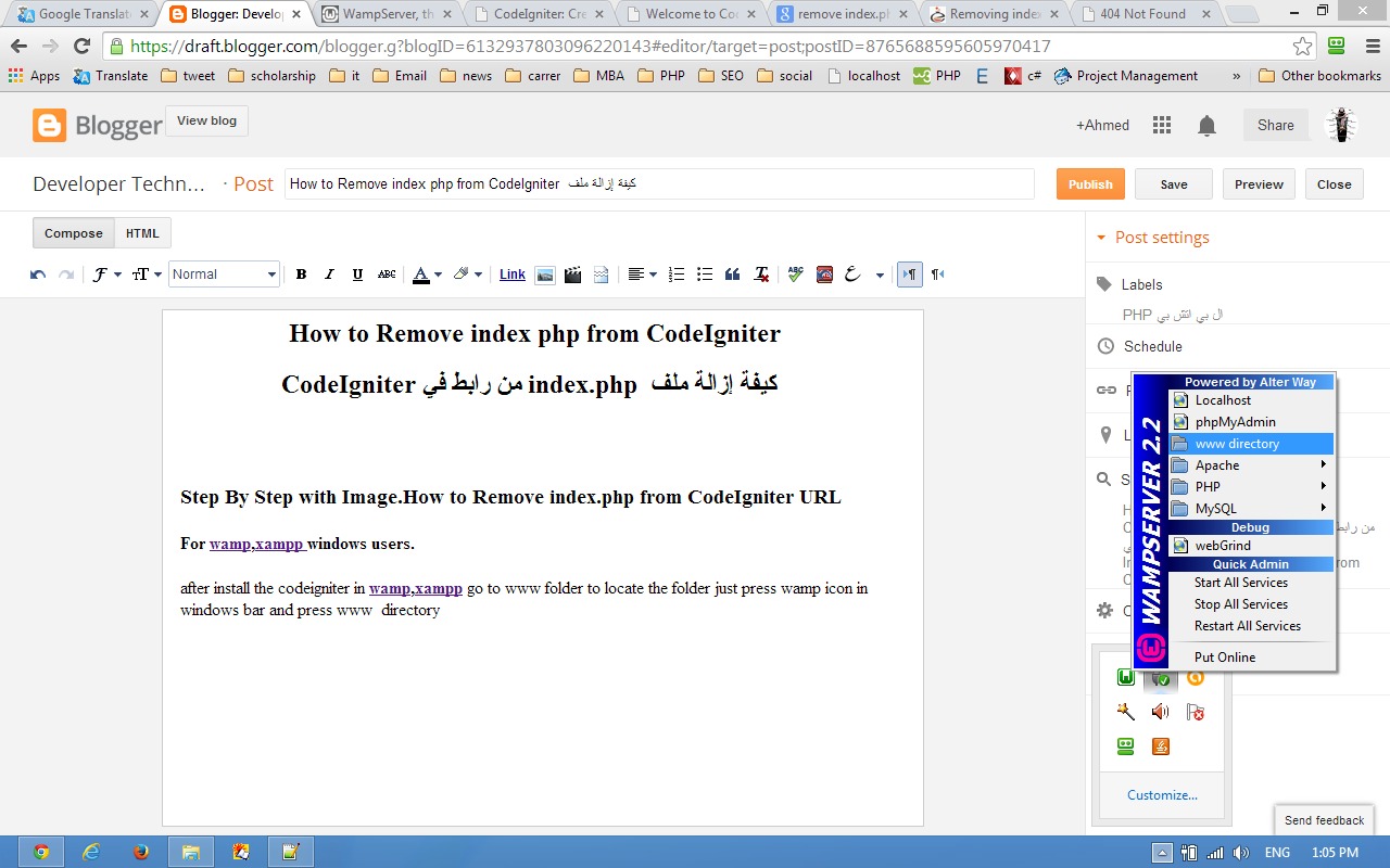 How To Remove Index Php From Codeigniter كيفة إزالة ملف How To Remove Index Php From Codeigniter كيفة إزالة ملف Index Php م Index Scholarships How To Remove