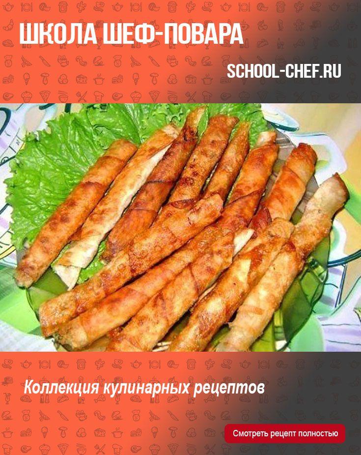 рулетики из армянского лаваша рецепты