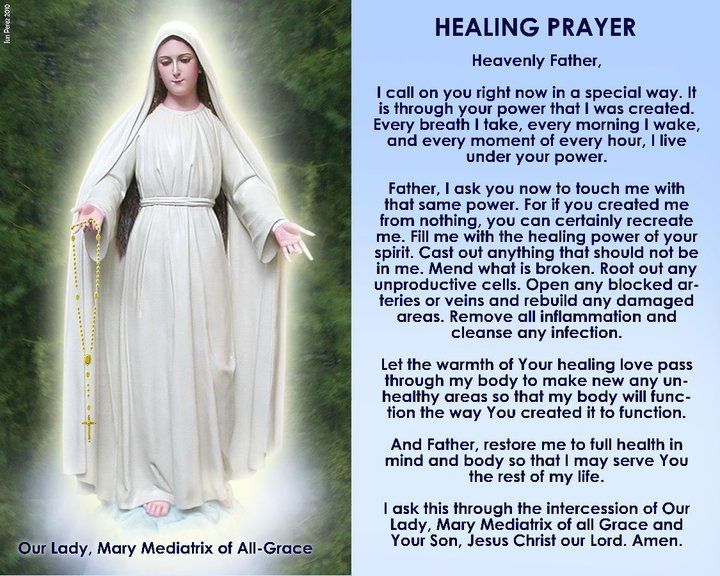 Novena to mama mary