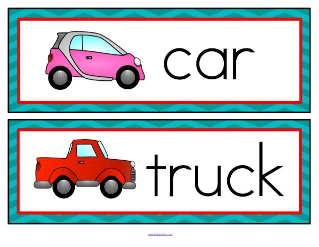 Mix And Match Transportation Word Wall