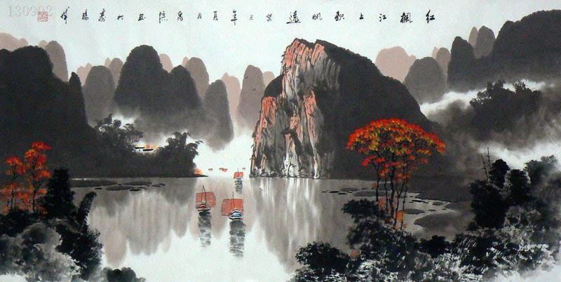 Mountains,69cm x 138cm(27〃 x 54〃),1095745-z