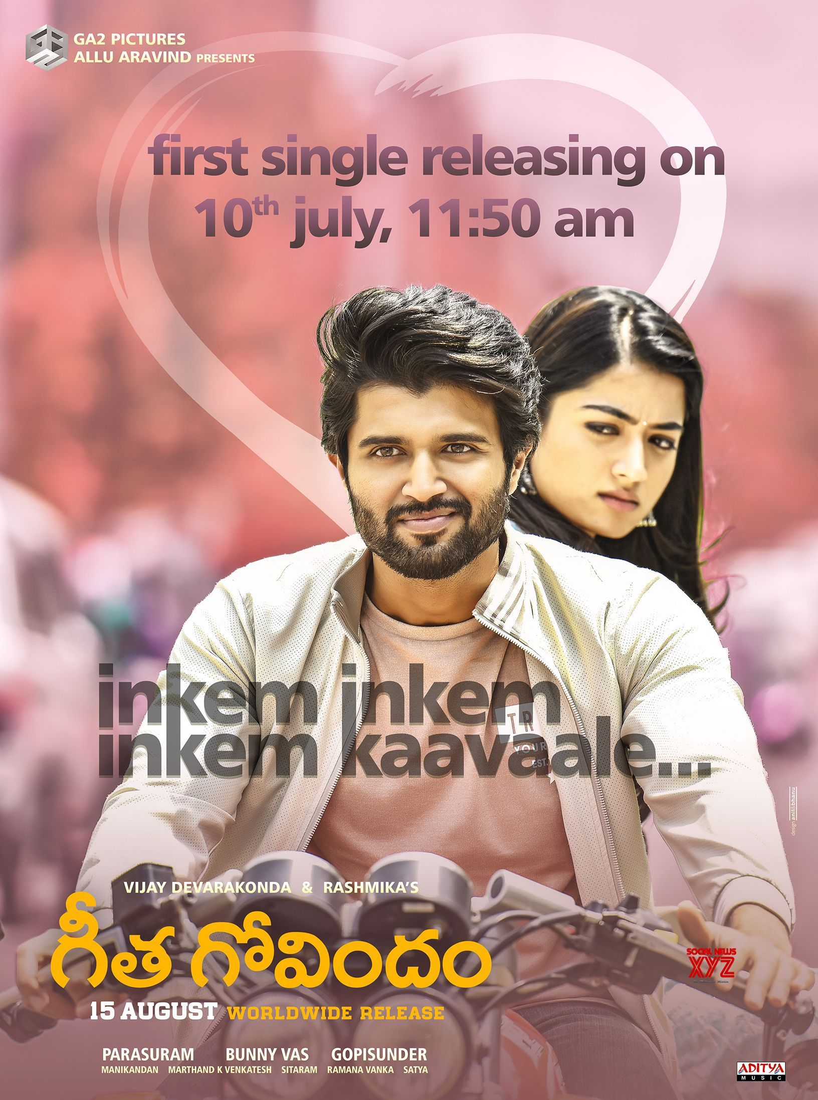 Geetha Govindam Movie First Single On July 10th Posters Social