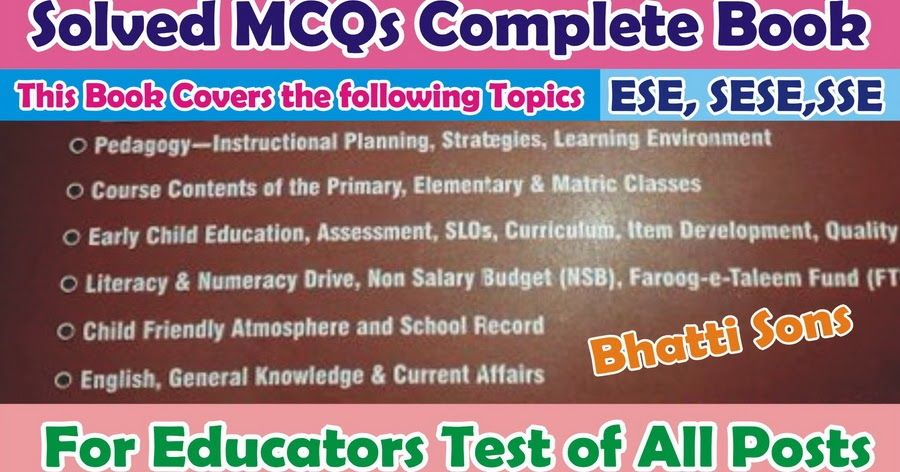 NTS Educators Jobs Test Book For ESE, SESE, SSE and AEOs (Bhatti - job test