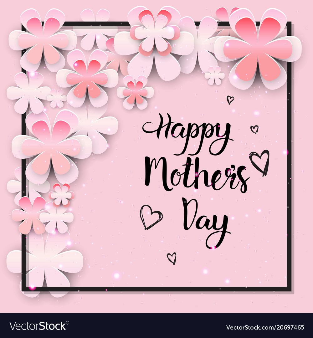Happy Mothers Day Cards Happy Mother S Day Card Best Mothers