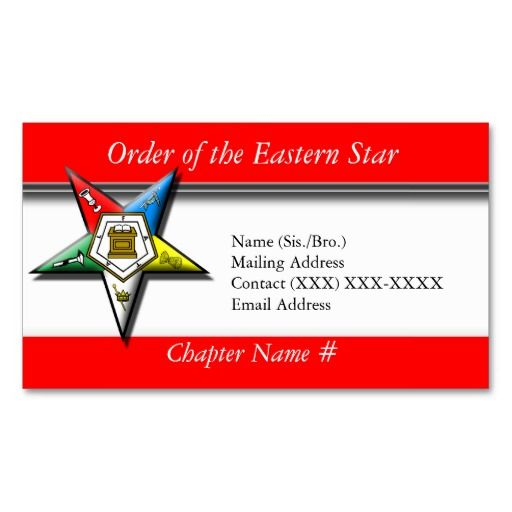 Order of the eastern star red business card pinterest eastern star order of the eastern star red business card template reheart Images