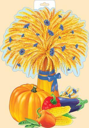 Империя Поздравлений - - | Школьные украшения, Осенние ...