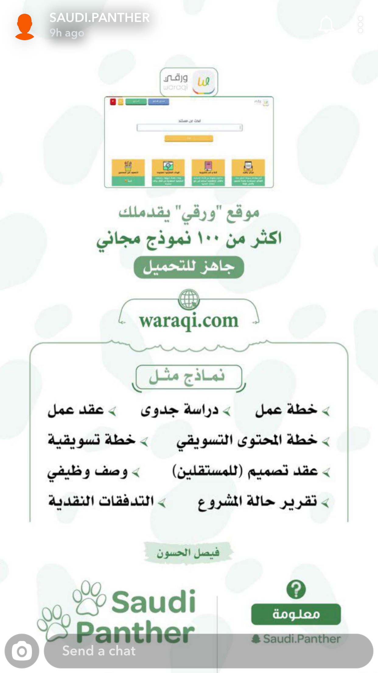 Pin By Tom Godwinson On مهارات حياتية Learning Websites Programming Apps Computer Website