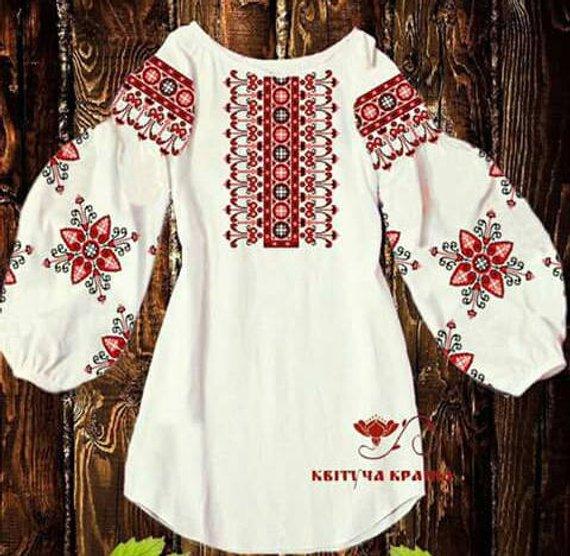 Ukrainian embroidered sorochka t-shirt blouse vyshyvanka Size S embroidery