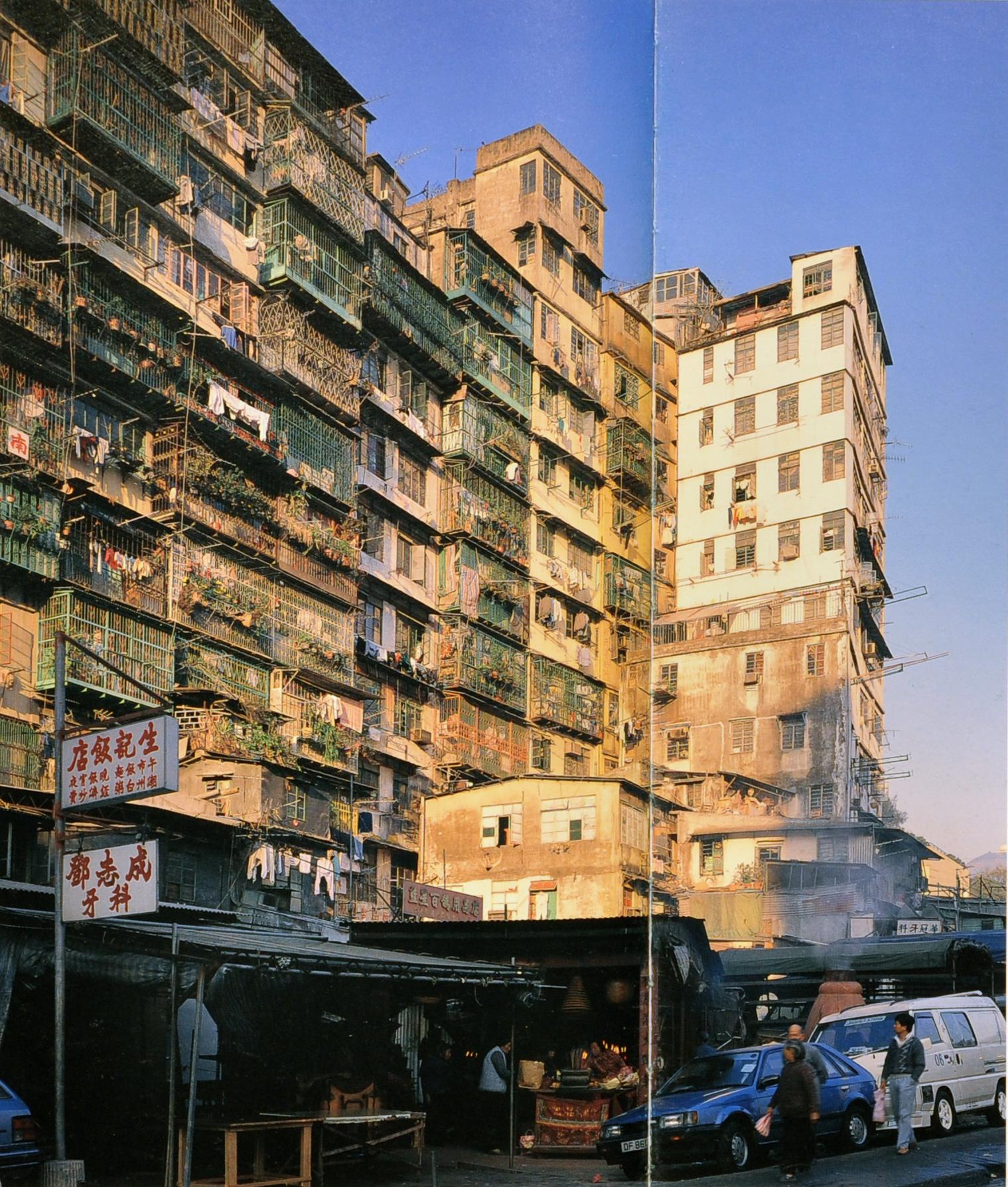 kowloon kowloon walled city on walled id=67535
