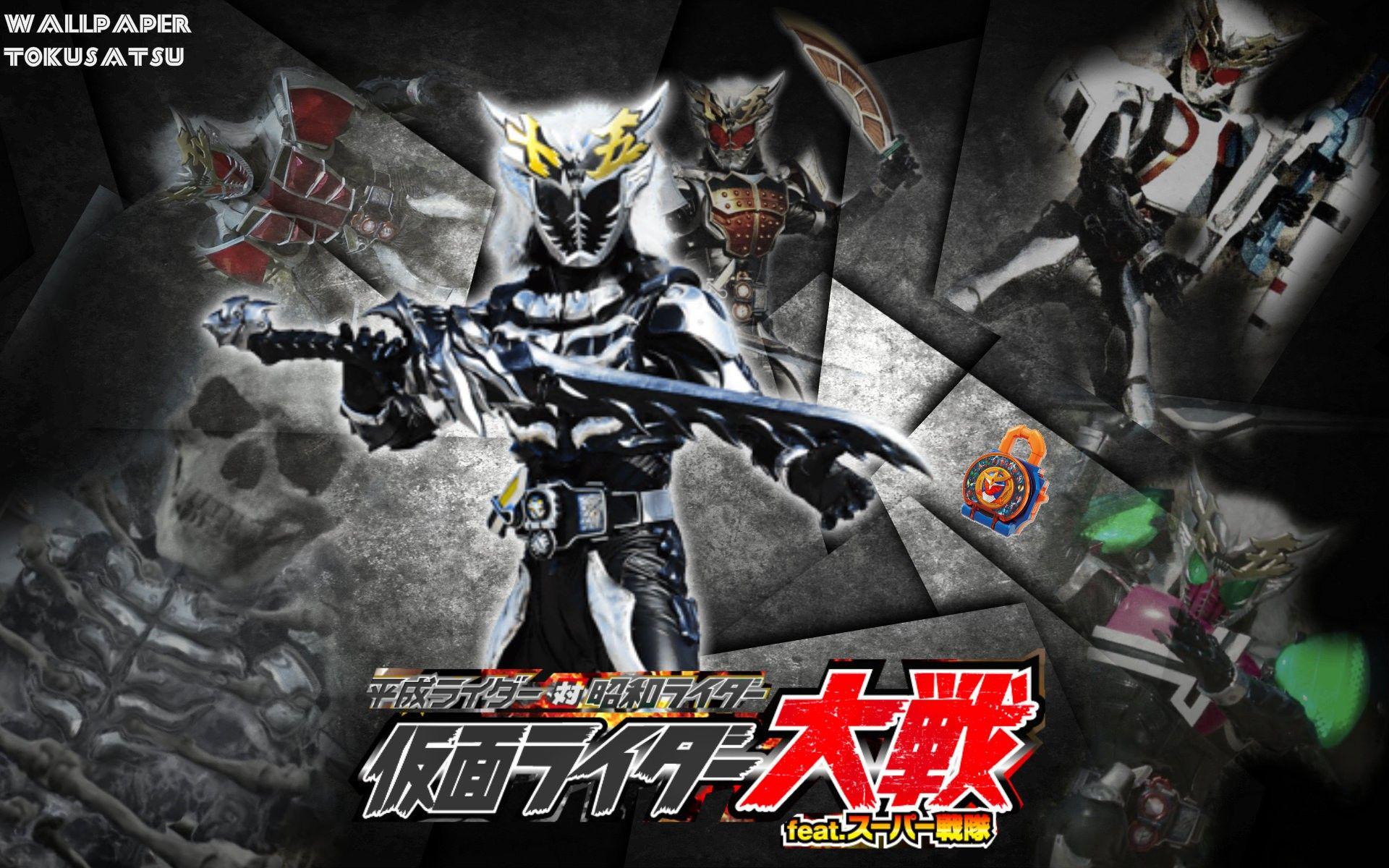 Pin by Ark Zero One on kamen rider Dark in 2020 Kamen
