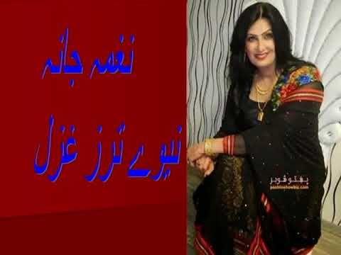 Naghma XXX Video
