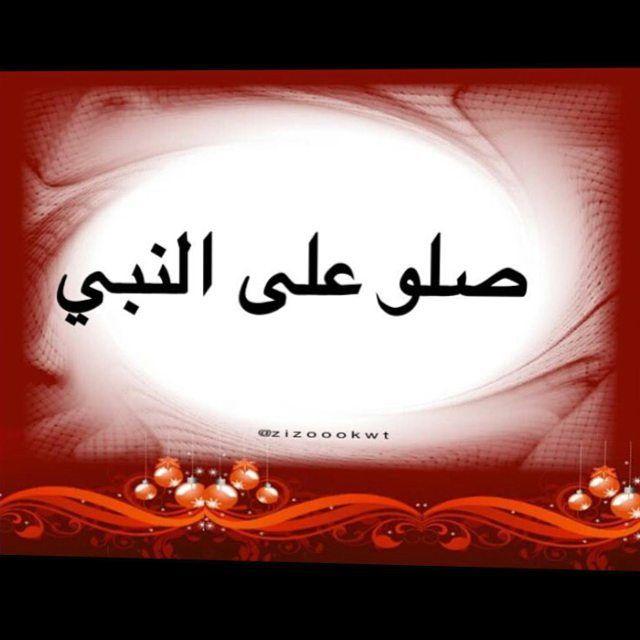 Saadali Saad سعد علي Saadalisaad940 Instagram Photos And Videos Instagram Photo Instagram Photo And Video