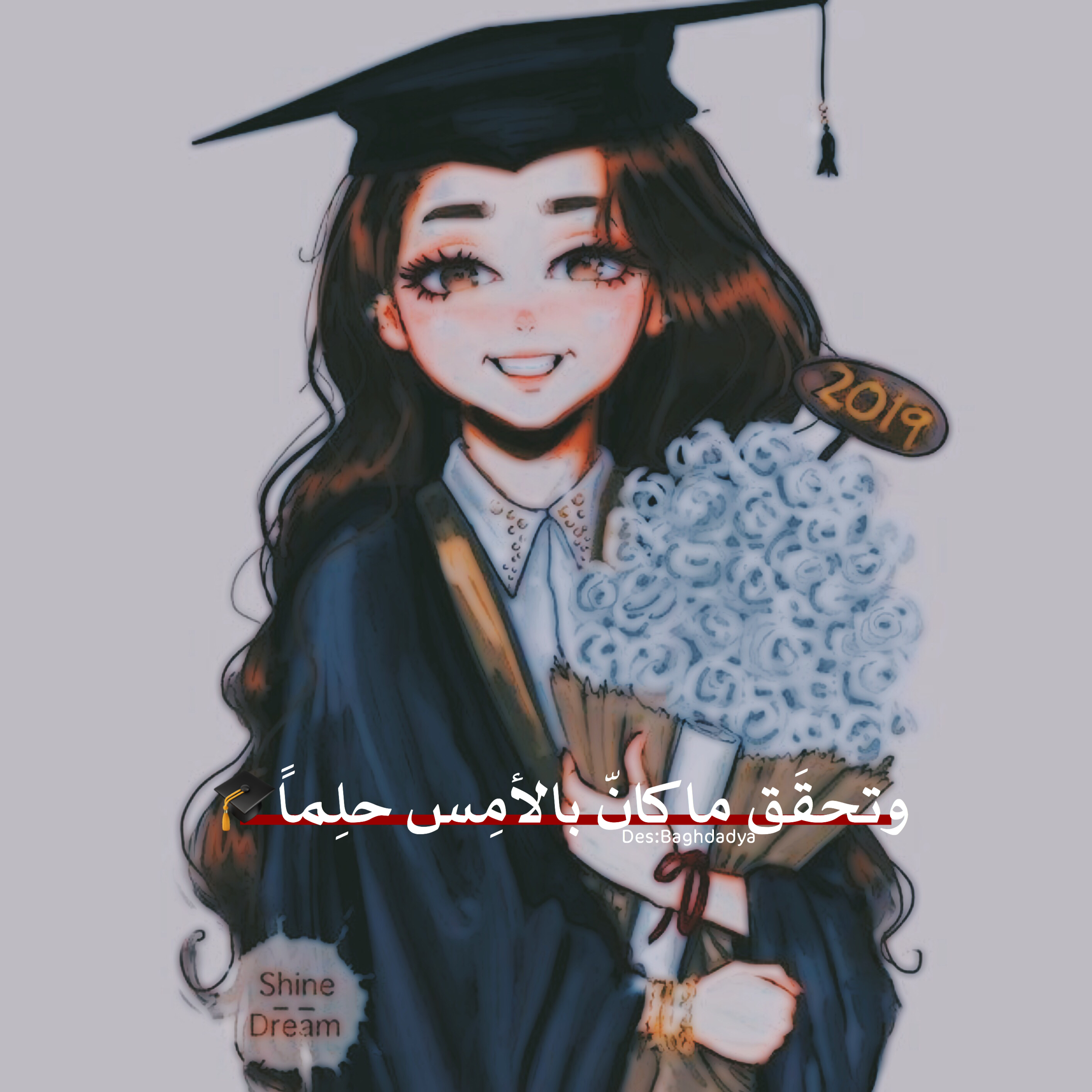 Pin By Amaii On رمزيات Illustration Art Girl Girly M Snapchat Picture
