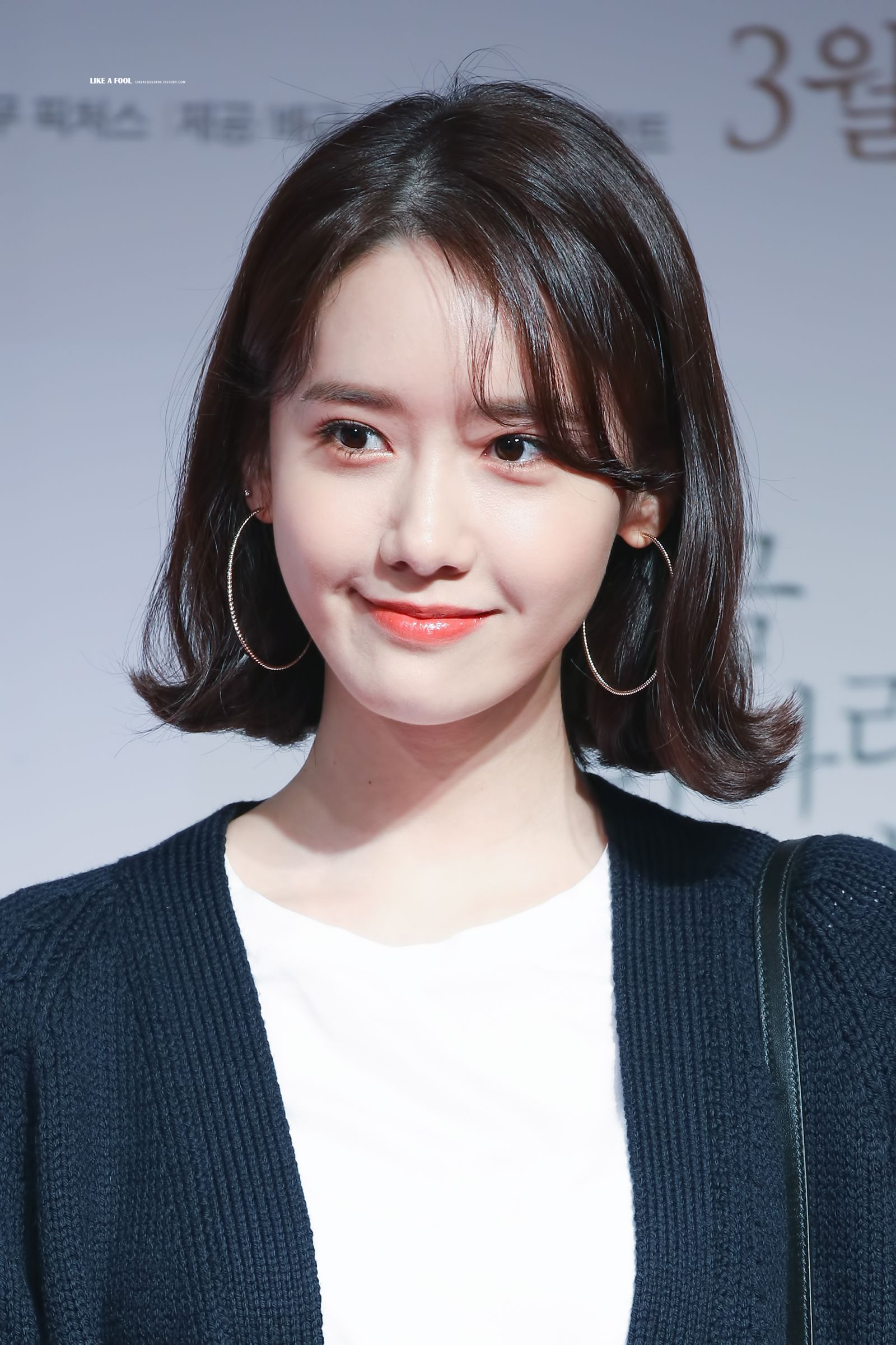 Yoona 180312 Be With You Premiere Manuth Chek S Soshi Site Medium Hair Styles Short Hair Styles Hair Styles
