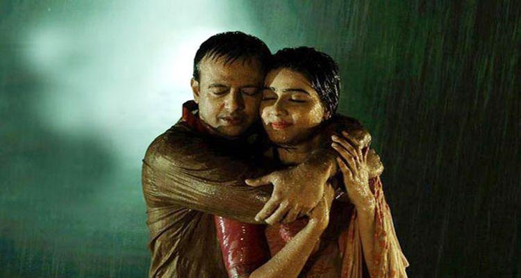 the I Love Desi hindi dubbed movie 720p download
