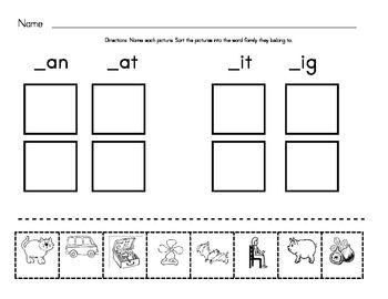 Phonemic Awareness: Kindergarten: Segmenting: Word