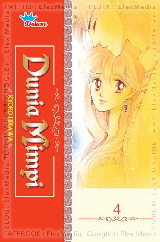Izaku & Noriko mengembara, mencari cara untuk mengubah nasib mereka. DUNIA MIMPI 04 (Deluxe) http://ow.ly/C33O3 mobile http://ow.ly/C33Pj Harga: Rp. 30,000