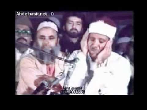 Abdulbasit Abdussamed Tahrim Suresi Pakistan 1987 سورة التحريم