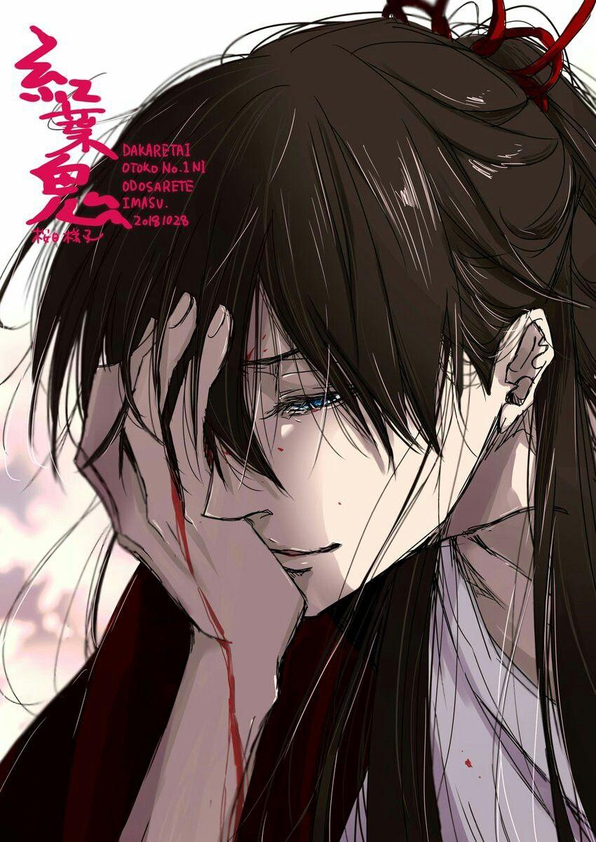 Pin de Jingyee Lee em Things I like | Personagens de anime. Anime kawaii. Anime masculino