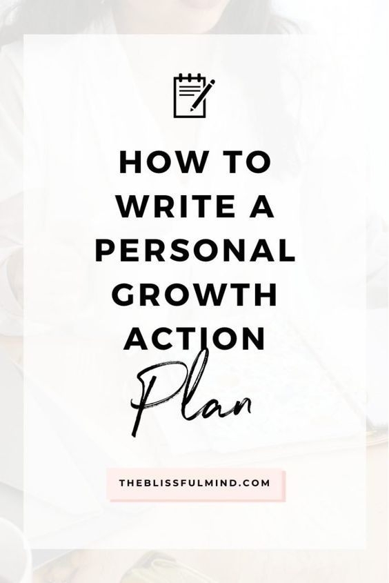 How To Write A Personal Development Plan #personalgrowth