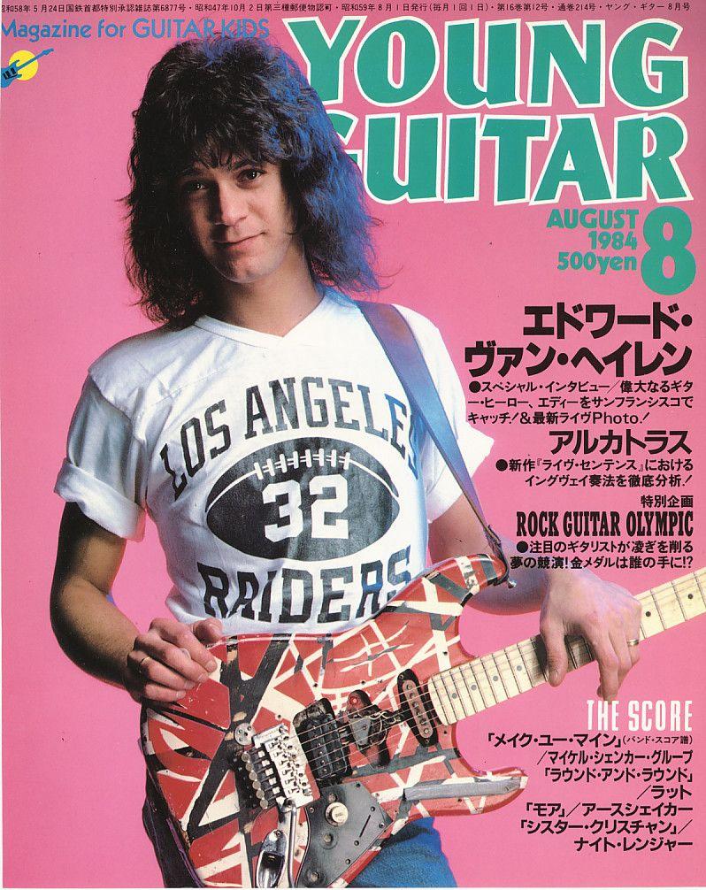 Pin By 成治 渡邊 On All Things Evh Eddie Van Halen Van Halen Rock And Roll