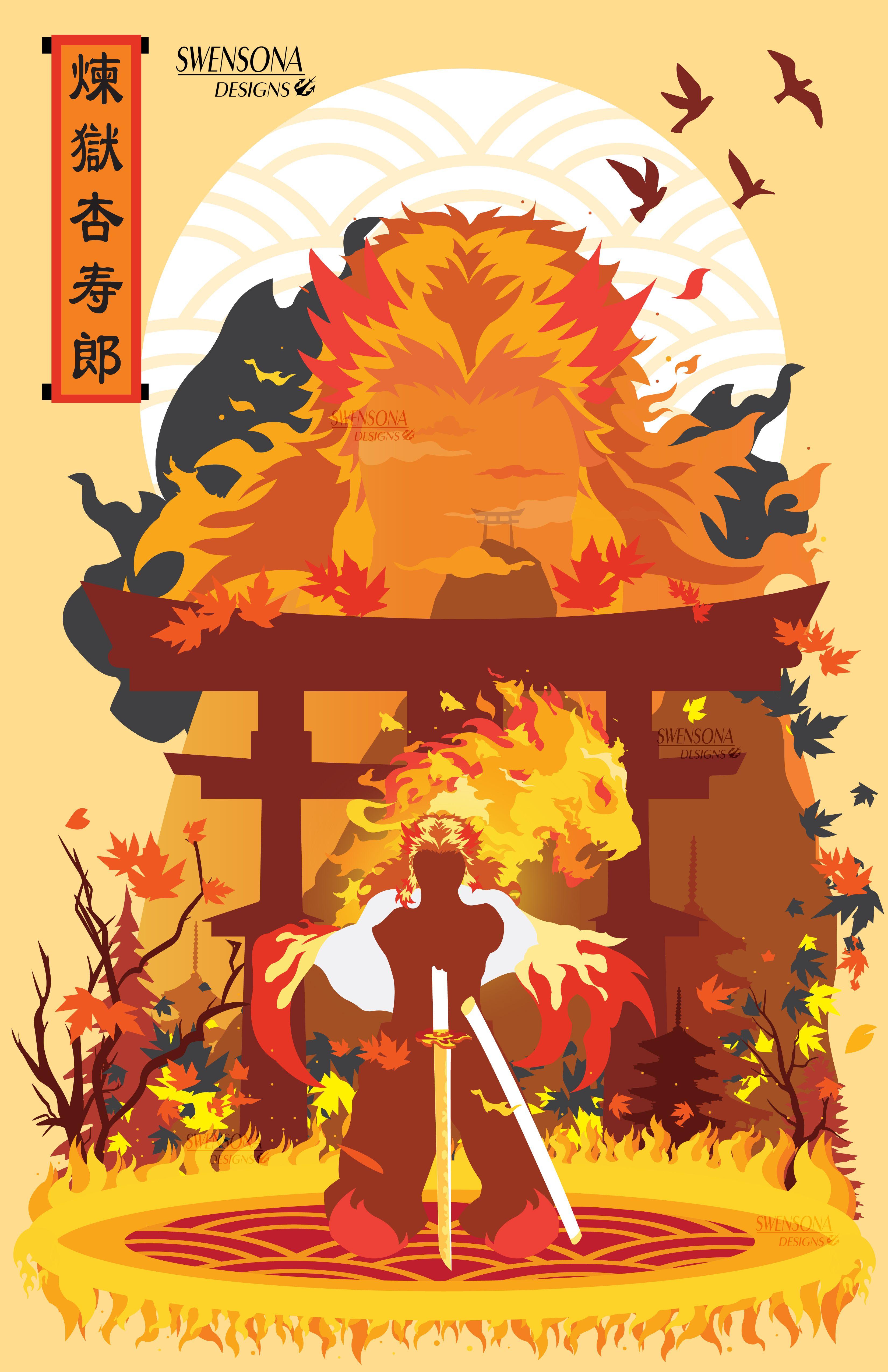 Kyojuro Rengoku Minimalist Print