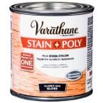 Varathane 8 Oz Oak Gloss Oil Based Interior Stain And Polyurethane 4 Pack 339594 Varathane Stain Java Gel Stains Oak Wood Stain
