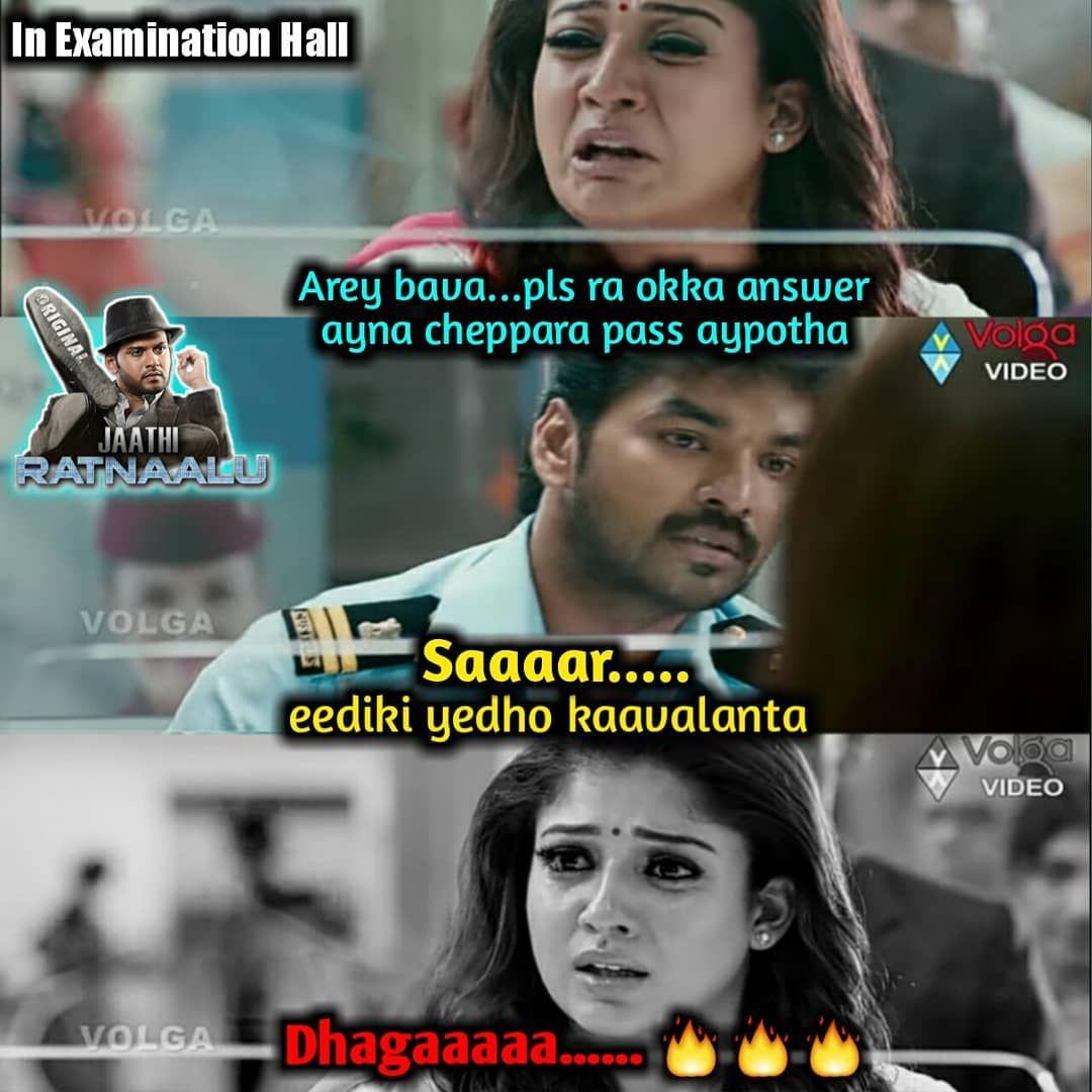 Tag That Topper Selfish Friend Jaathiratnaalu Rajarani Telugumemes Comedymemes Comedy Memes Selfish Friends Memes