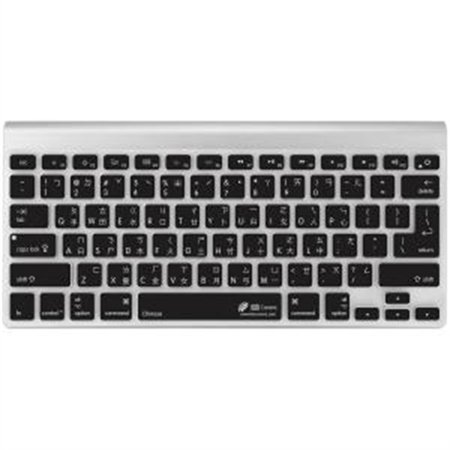 Keyboard Cover for Italian Language fits Apple MacBook Pro 13 /& 15 inch w//Touch Bar KBCovers Late 2016+