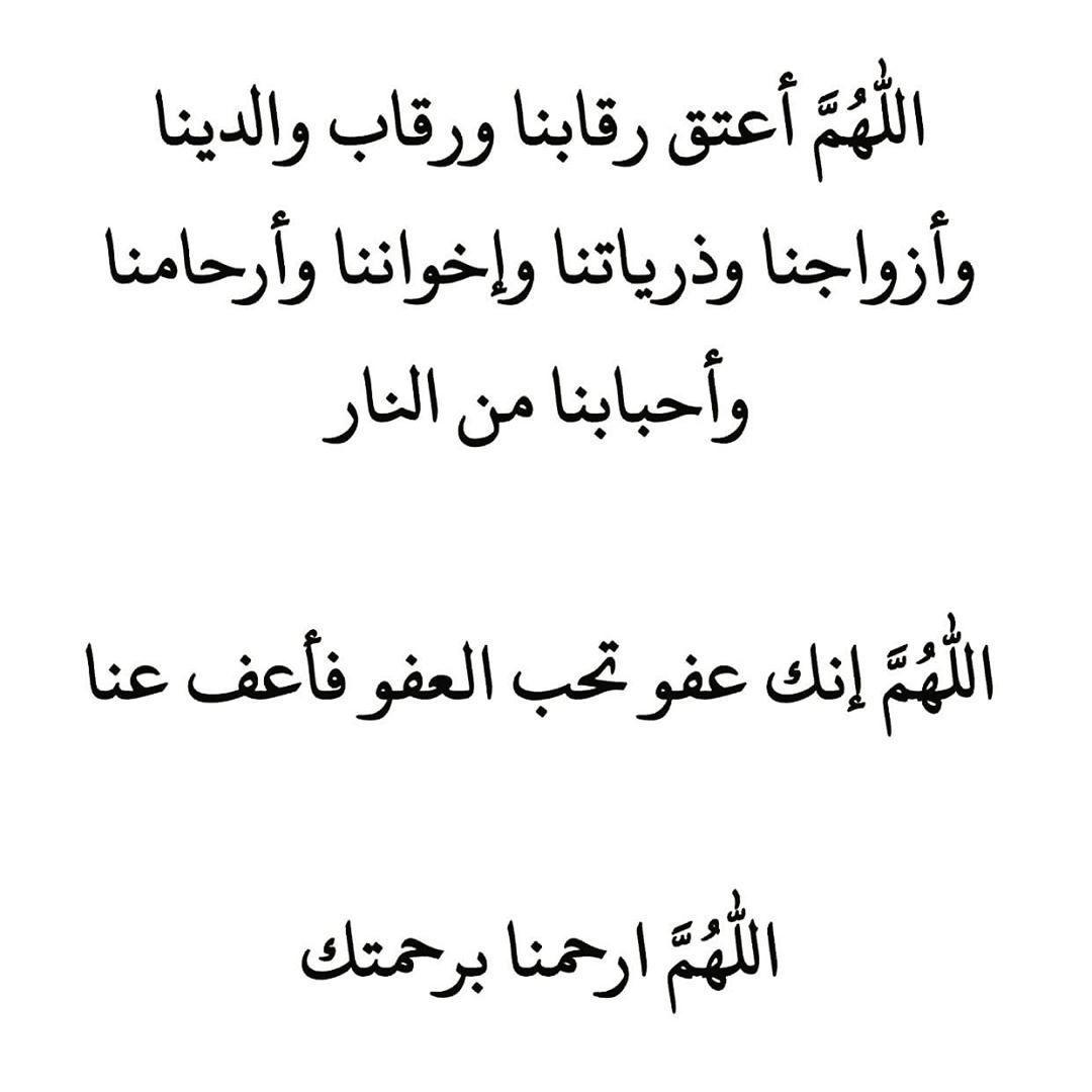 Modestfashionblogger Modestfashion Dua Du3a Dailydua Dailyduas رمضان رمضان 2019 ادعيه ادعية اذكار اذكار ادعية ذكر د Instagram Posts Math Instagram