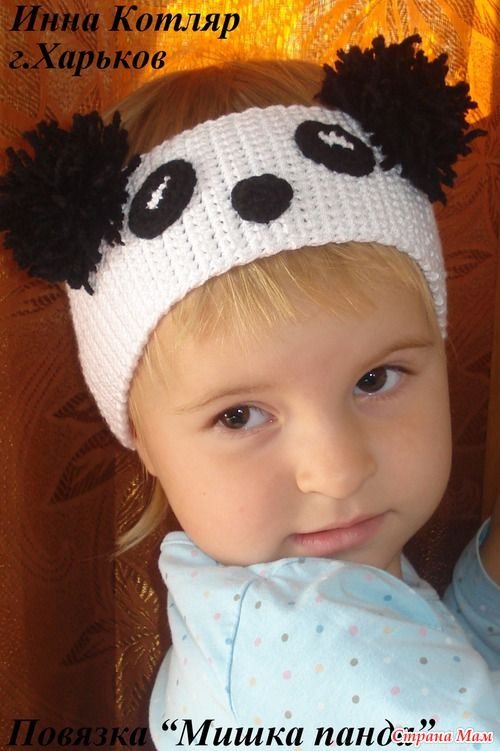 Panda...ok, maybe not for the classroom, but so cute! | Crochet ...