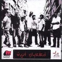 Ya Wabor -Wust El Balad by Karim Hagras on SoundCloud