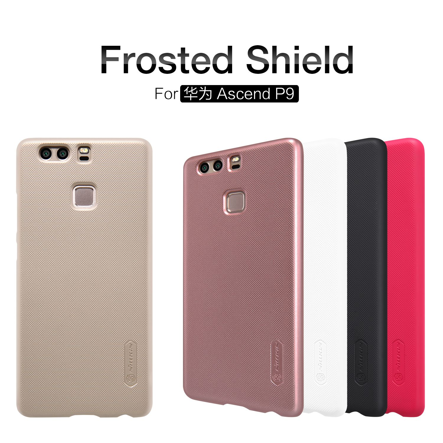 Original Nillkin Super Frosted Shield Hard Back Cover Case for