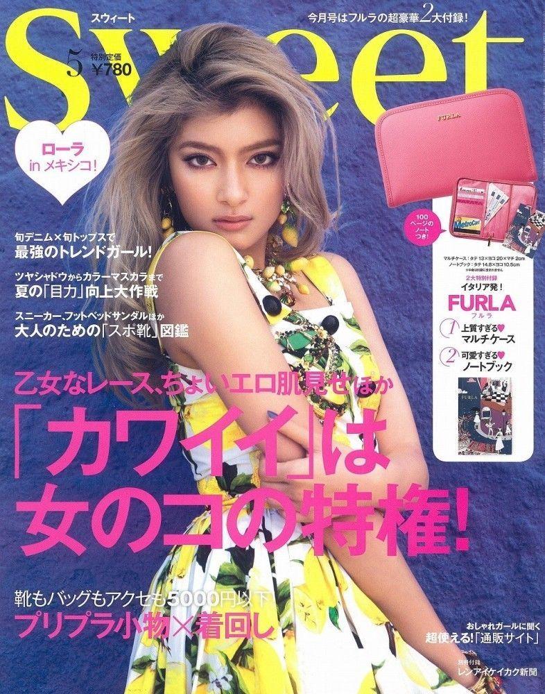 SWEET May 5 2016 20s Women's Fashion Magazine Feminine Casual kawaii JAPAN  -796